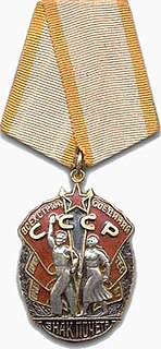 Order of the Badge of Honour award of the Soviet Union