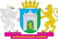 Zovkivskyi rayon gerb.png
