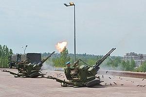 ZU-23-2 - ZU-23-2 firing. Vitebsk, Belarus