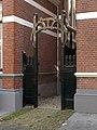 Zwolle Prins Hendrikstraat Gate.jpg