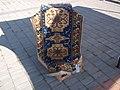 «Վարպետների Մոլորակ» փառատոն՝ Գորիսում-17.jpg