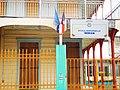 École Maternelle Bébian Pointe-à-pitre.jpg