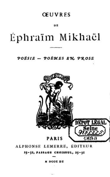File:Œuvres d'Éphraïm Mikhaël (Lemerre, 1890).djvu