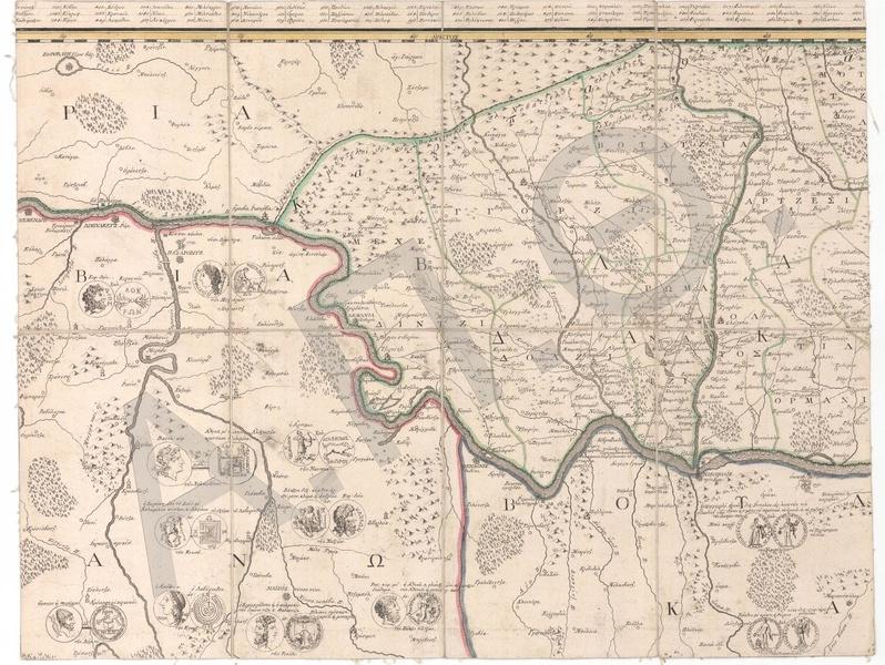 File:Χάρτα του Ρήγα - 1797 - Φύλλο 11.pdf