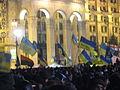 Євромайдан, Київ (69).JPG