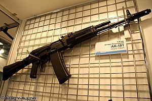 photograph relating to Polish Ak 47 Receiver Template Printable named AK-101 - Wikipedia