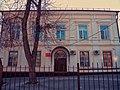 Армянская церковно-приходская школа Св Рипсимэ.JPG