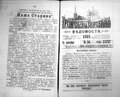 Архангельские епархиальные ведомости. 1915. №24.pdf