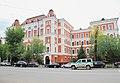 Благовещенский государственный педагогический университет.jpg