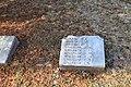 Братська могила воїнів Радянської Армії Григорівка IMG 0796.jpg