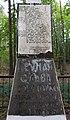 Братська могила партизан, лісний кордон Симона Скорини 04.jpg