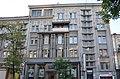 Будинок по вулиці Симона Петлюри 7-9, місто Київ.JPG
