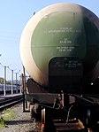 Вагон-цистерна для нефти и светлых нефтепродуктов f017.jpg
