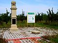 """Геодезический знак """"Рудь"""". Лишь 1 восстановлен в Молдове из около 25, """"прошедших"""" по ее территории в 19 веке. - panoramio.jpg"""