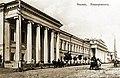 Главное здание Императорского Казанского университета.jpg