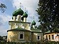 Г. Углич, Ярославской обл., Россия - panoramio (8).jpg