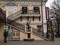 Дерібасівська вул., 22 (ріг вулиць Дерібасівської, 22 та Гаванної) P1050128.JPG