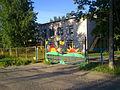 Детский садик.jpg