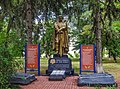 Дмитрівка. Братська могила радянських воїнів.jpg