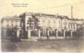 Иркутск. Губернская гимназия, Мужская гимназия 5.png