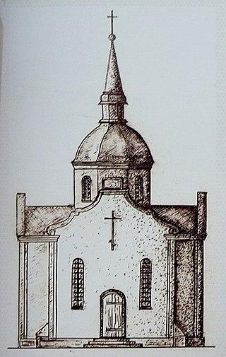 Храм церковь