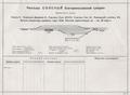 Колійний розвиток роз'їзду Солоний в 1917 році.png