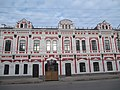 Кутякова ул 20 фасад Саратов.jpg