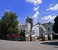 Луцьк - Монастир бернардинів P1070808.JPG