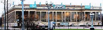 Luzhniki Olympic Complex - Luzhniki Small Sports Arena