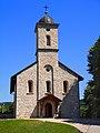 Манастирска црква у Крупи на Врбасу.jpg