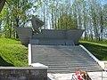 Мартышкинский мемориал. Южная часть01.jpg
