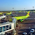 Международный аэропорт Домодедово - panoramio.jpg