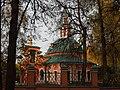 Москва - Усадьба Воронцова, ц. Троицы Живоначальной 1.jpg