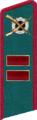 Нквдпв1940бком.png