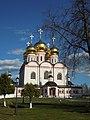 Новгородская обл., Валдай - Иверский монастырь, Успенский собор 2.jpg