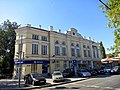 Общество вспоможествования служащих учреждений Войска Донского.jpg