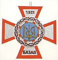 Орден Базар.jpg