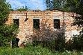 Павловский сереброплавильный завод, стена.jpg