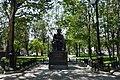 Памятник Пушкину в Южно-Сахалинске..JPG