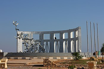 Air disaster memorial, Ras Umm Sid