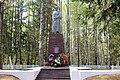 Памятник жертвам фашизма в Спас-Деменске.jpg