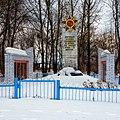 Памятник павшим в боях за Родину, Елпачиха, Пермский край - panoramio.jpg