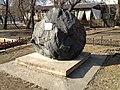 Памятный камень на Хорошевке.jpg