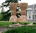 Парк Трипільської культури в місті Ржищев на Київщині, Україна.jpg