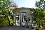 Парк ім. Ю. Гагаріна, м. Житомир, альтанка.jpg