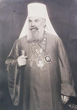 Патриарх Сербский Гавриил V.jpg