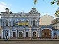 Пермь. Ленина, 46а.jpg