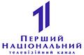 Перший Національний УТ-1 (1998-2005).png