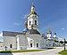 Покровский собор, Тобольск1.jpg