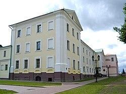 Полоцкий иезуитский коллегиум